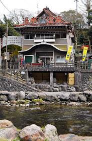 山口県で最も古い歴史を持つ湯本温泉の市営公衆浴場=山口県長門市で
