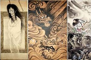 (左)幽霊図 (中)昇龍図 (右)素盞嗚命図