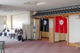 のんびりできる安八温泉保養センター