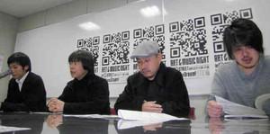 イベント内容を発表する関係者たち=飯田市で