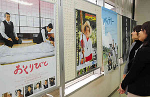 会場に並ぶ滝田監督の作品のポスター=高岡市福岡町の富山銀行福岡支店で