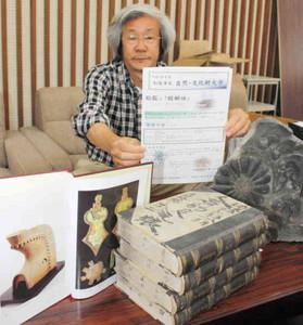 講座への参加を呼び掛ける「みえ自然・文化財保護サークル」の事務局=松阪市嬉野町で