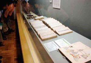 江戸時代後期に尾張西部の村で茶の湯が広がったことを示す資料=一宮市大和町妙興寺の市博物館で