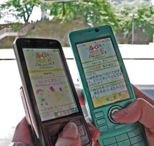 携帯電話でも福井ゆかりの偉人スポットを巡ることができる歴史サイト「ふくい歴史王」