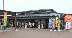道の駅「今井恵みの里」