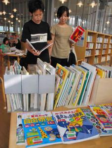 展示されている自由研究の参考本=福井市の県立図書館で