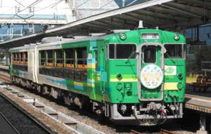 大遷宮祭に合わせて特別運行するトロッコ風の特別列車「北アルプス風っこ号」=JR東日本提供