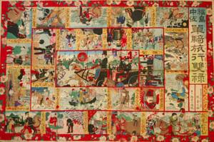 日本浮世絵博物館で見つかった、福島安正のシベリア単騎横断のすごろく