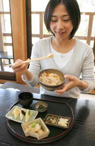 10日から販売される「タケノコづくし膳」
