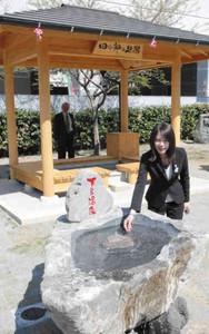 市役所下呂庁舎横に新設された「田の神の足湯」=下呂市で