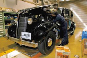 イベントに向け整備が進められる「ビュイック」=長久手町のトヨタ博物館で