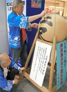 丹念に二尺玉を固定する舞阪町観光協会関係者=浜松市中区のJR浜松駅で