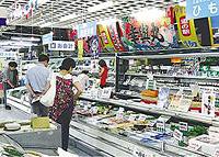 道の駅伊勢志摩に隣接する物産館