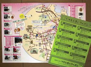 ちょこ得まち歩きマップとともに観光客へ配られる「つまみぐいクーポン」