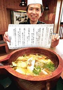 「合格うどんを食べてリラックスして」と受験生にエールを送る小納谷良次さん=金沢市元菊町で