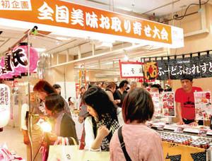 多くの客でにぎわう物産展=津市の津松菱で