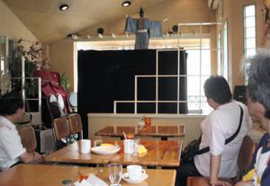 リラックスしながらからくり人形による能「三番叟」を楽しむ観客=春日井市玉野町の喫茶店「クルミ」で