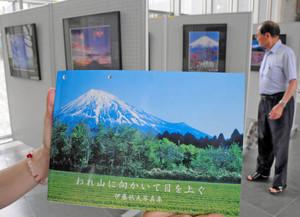 4月に発刊された伊藤秋夫さんの写真集(手前)とパネル展=福井市の県立図書館で