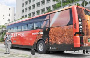 1日に運行を始める豊鉄バスの豊橋京都線=豊橋市役所で