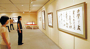 会員の力作ぞろいの書道連盟展=滑川市博物館で