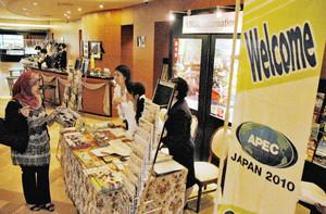 参加者に岐阜をPRする「ローカル・インフォメーション」=岐阜市の岐阜都ホテルで