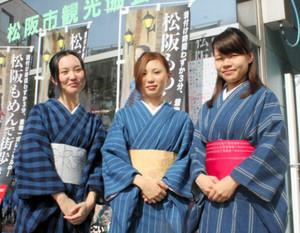 貸し出しが始まった松阪木綿の着物=松阪市観光情報センターで