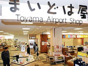 リニューアルオープンした富山空港の売店=富山市秋ケ島で