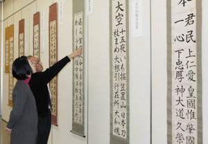 昭和10年代の作品を解説する職員たち=春日井市松河戸町の市道風記念館で