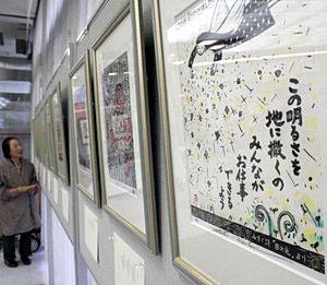 金子みすゞの詩を題材に表現した版画作品=高岡市片原町で