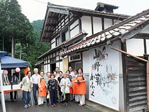 保存会が取り組む「山野草かふぇ」=加賀市山中温泉東谷地区で(同保存会提供)