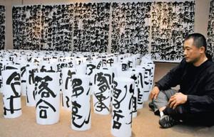 ハワイに移住した日本人の名前を書いた作品が並ぶ会場=豊川市桜ケ丘ミュージアムで