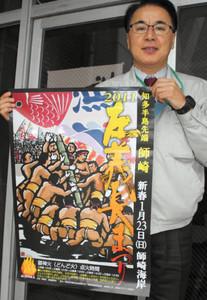 完成したポスターを持つ黒田さん