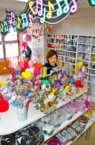 バルーンやパーティーグッズを豊富にそろえて開店したバルーンギフト館=福井市高柳町で