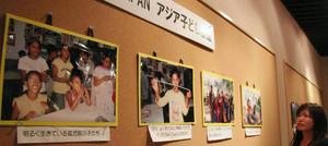 現地の暮らしぶりを伝える写真が並ぶ会場=岐阜市学園町の未来会館で