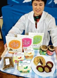 土山茶の風味を生かして開発されたスイーツ=甲賀市土山町北土山で