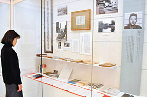 両作家の著書など縁のある品々が並ぶ特別展示=金沢市広坂で