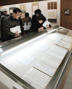 宣長の書体や筆跡が分かる展示の数々=松阪市の本居宣長記念館で