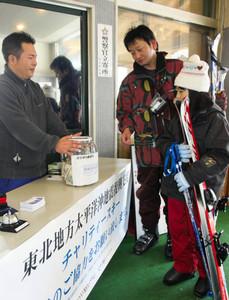 スキー場内に設けられた義援金特別ブース=茅野市で