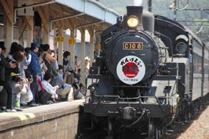 「がんばろう!日本」のヘッドマークを付け運行を始めた復興支援SL=8日午前、島田市金谷東の大井川鉄道新金谷駅で