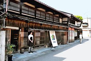 町家を改装し、開業した「工芸空間フゾン」=加賀市大聖寺山田町で