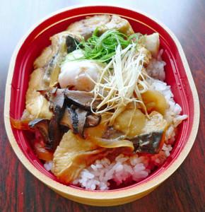 24日に限定50食で販売する「鯖のみそ煮丼」