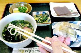 うそば(左)や鯖寿司(右)などが付く「四季彩セット」