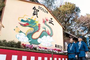 来年の干支の辰が描かれた巨大絵馬=伊勢市の高羽江社で
