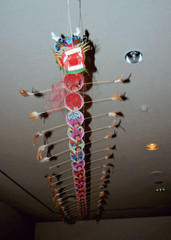 長さ5メートルはあるという竜の中国だこ=いずれも藤枝市若王子の市郷土博物館で