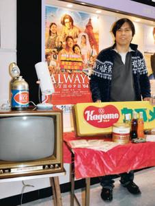 映画「ALWAYS三丁目の夕日'64」の撮影に貸し出したテレビや看板を展示する冨永さん=伊賀市のジストシネマ伊賀上野で