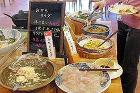 地域の食材を使った手作り料理が並ぶ、バイキングレストラン「しゅふふ」