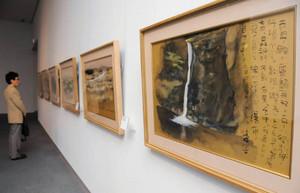 詩書画一体の連作「伊賀八景」などが並ぶ会場=津市の県立美術館で