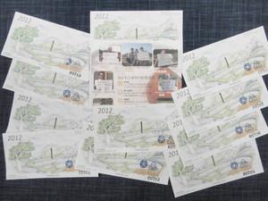 1枚50円相当のおむすび通貨と農家を紹介する冊子(中)=名古屋市西区那古野で