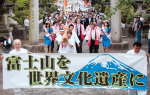 富士山の山開きに合わせてパレードする関係者たち=富士宮市宮町の浅間大社で