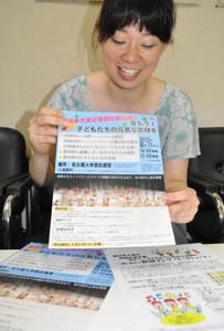 震災犠牲者を主人公にしたミュージカルや合唱を見に来てほしいと話す加藤祐子さん=東区で